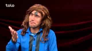 Shabake Khanda - Season 2 - Ep.10 - Imitating Afghan Star program
