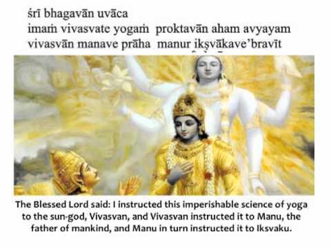 Bhagavad Gita Chapter 4 Verse 1 Youtube