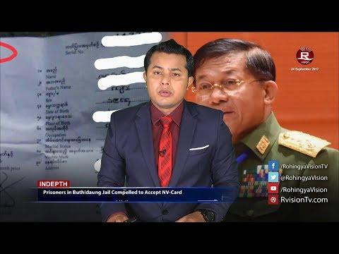 Rohingya Daily News 24 September 2017