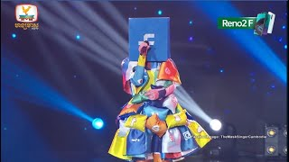 កំពូល Facebook / The Mask Singer Cambodia Week4
