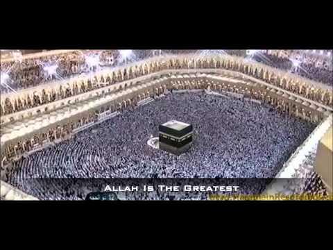 Mahir Al-Muaiqly - Surah Fatiha ᴴᴰ