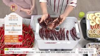 [홈앤쇼핑] 리큅 식품건조기