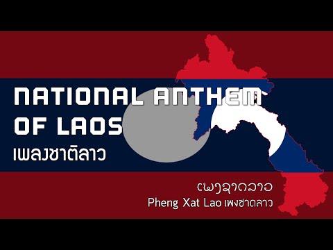 "National Anthem of Laos - เพลงชาติลาว ""Pheng Xat Lao"""