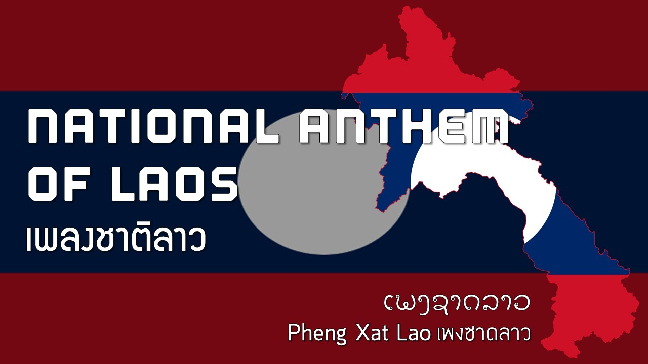 laos nation report Mr branfman discovered a secret us bombing campaign in laos and  was  born in new york, moved to laos, a landlocked nation bordering vietnam,  he  was fluent in the laotian language and began to hear reports from.