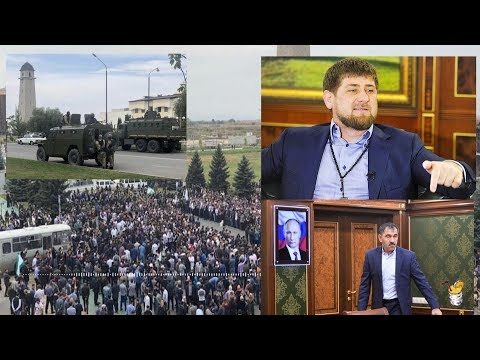 Чечня и Ингушетия,