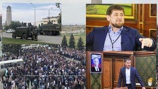 Чечня и Ингушетия, Кадыров возжелал еще нефти