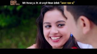 2074 सालको बबाल तीज गीत आयो New Nepali Teej Song 2074/2017 Pandit