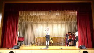 Publication Date: 2018-09-20 | Video Title: 中華傳道會劉永生中學 2017-18年度歌唱比賽 嘉賓表演