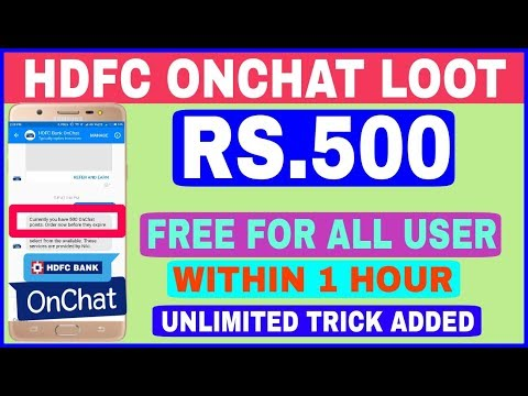 Rs.500 For All User | Hdfc Onchat Bank Refer & Earn Offer | Jio Free Recharge
