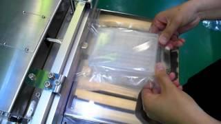 진공포장기 ECO시리즈-의료용트레이[가성팩]