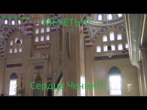 УАЗ ПАТРИОТ 2017! Большой тест драйв! Фильм 1 часть 13! Мечеть!