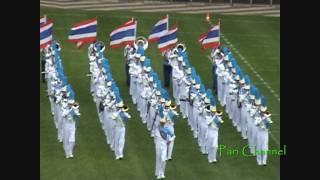 World Music Contest 2009 : Benjama Band, Chanthaburi, Thailand (18-07-09)