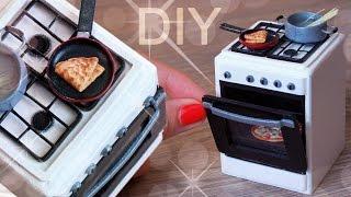 как сделать плиту для кукол