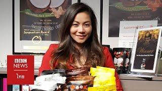 จากเด็กบ้านแตกสู่เจ้าของธุรกิจขนมมะพร้าวอบกรอบไทยยอดนิยมในเยอรมนี - BBC News ไทย