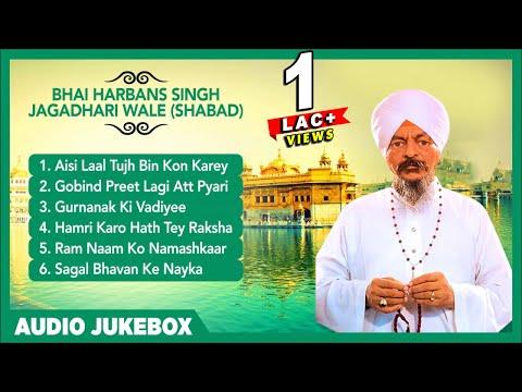 Non Stop Best Shabad Gurbani by Bhai Harbans Singh Ji - Gurbani Kirtan