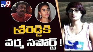 RGV stood by Sri Reddy || Phobe Martin || Tollywood Casting Couch TV9