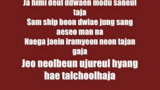 2NE1 - Clap Your Hands.With Lyrics