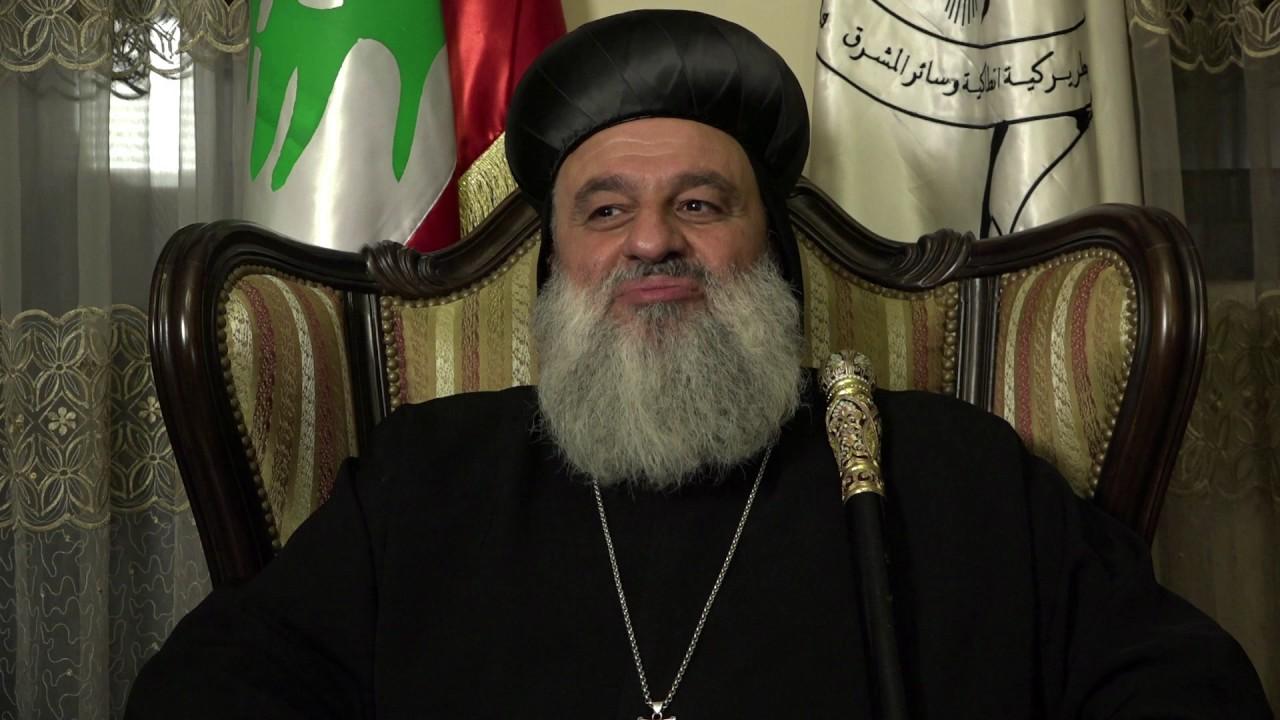 grattis syrianen Patriarken önskar god jul   YouTube grattis syrianen