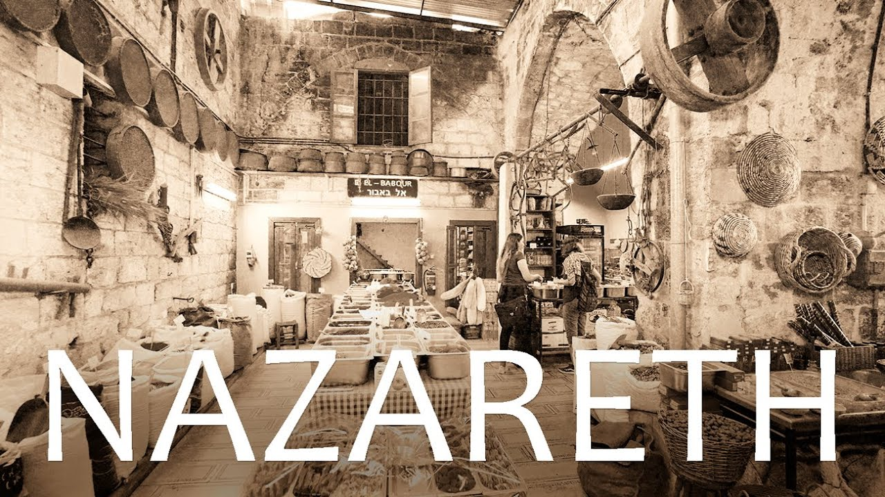 NAZARETH, The Galilee Mill El Babour is a SPICE SHOP
