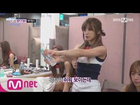 [Heart_a_tag] Jeong Eunji And Park Chorong Of Apink Open Up Their Diet Knowhow! 150807 EP.16