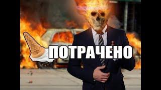 Боевик из Калуги, волшебная АЗС, огненные кадры - самое отборное видео.