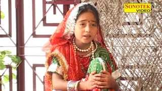 Shanti Bani Kranti Part 3 I Haryanvi Children Comedy Natak I Sonotek