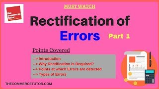Rectification of Errors Part 1 Hindi
