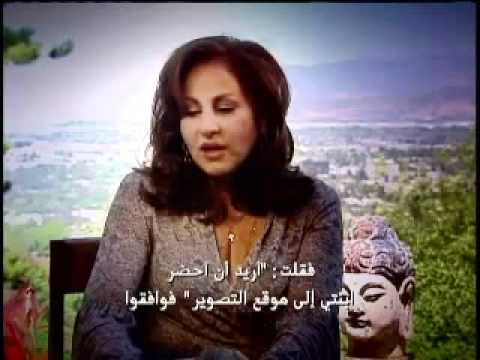 Kathy-Najimy اوسكار افضل ممثلة اللبنلنية