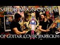 Sailor Moon Crystal OP Guitar Cover -
