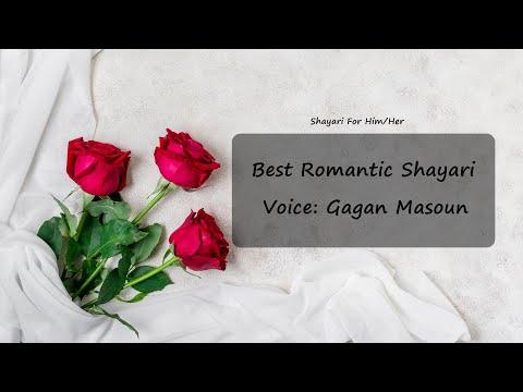 Cute Romantic Shayari For Her/Him   Send Free SMS Video Greetings   Love Poetry 2020   Gagan Masoun