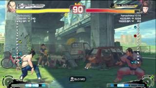 Kubobu (Dan) vs Hanashima (Juri) - AE 2012 Ranked Match *720p HD*