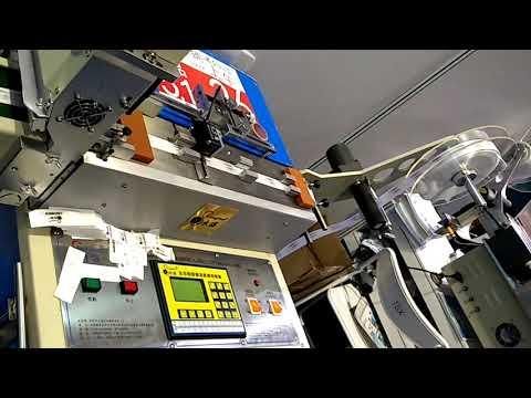 automatic-ultrasonic-label-cutting-machine