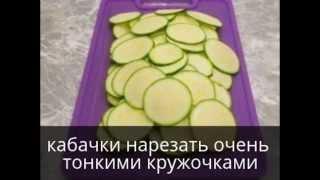 """""""Рататуй"""" пошаговый рецепт приготовления"""