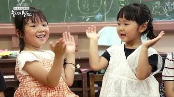 [교육부] 아이들에게 놀이를 돌려주자!