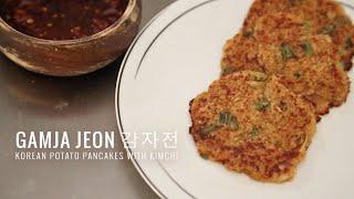 Gamja Jeon 감자전 With Kimchi