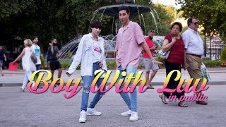 Baixar [KPOP IN PUBLIC CHALLENGE SPAIN] '작은 것들을 위한 시 (Boy With Luv) feat. Halsey' BTS Dance Cover by KIH