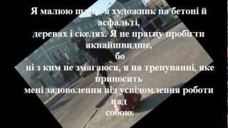 Паркур г.Ровно Трей4ік(Паркур г.Ровно., 2012-02-01T00:48:59.000Z)