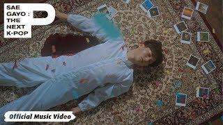 위아더나잇(we are the night) - bunker / official music video itunes/apple ▶ https://apple.co/2iyn0si spotify https://spoti.fi/2vdv4ux melon https://bit....