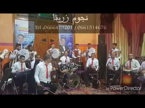 Orkhestr noujoum zraikka mariage marocain  اوركيسترى نجوم زريقا حفل زفاف مغربي