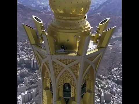 Makkah Mecca drone footage 2017 awesome towers