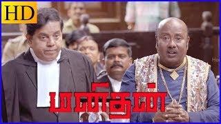 Manithan-Manithan scenes | Udhayanidhi files a case on Rahul Dewan | Krishna Kumar helps Udhayanithi