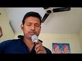 Khubsurat Hai Wo Itna Saha Nahi Jata | Udit Narayan | By Ishaan Shankar rohit Singh video