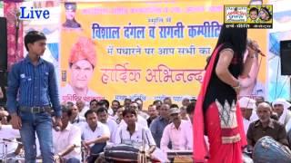 Bhgt Singh Ki Ragni Teri Aankhya Ke Mha Pani, Preeti Choudhary,Ankit By Harsh Preeti Cassttes