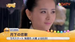 月下の恋歌 第40話