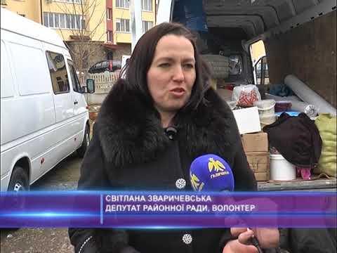 Знову на Донбас