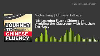 18: Learning Fluent Chinese by Avoiding the Classroom with Jonathan Kos-Read