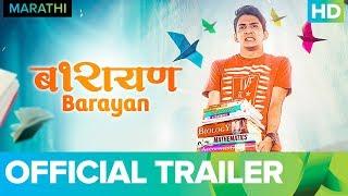 Barayan | Official Trailer | Marathi Movie 2018 | Full Movie Live On Eros Now