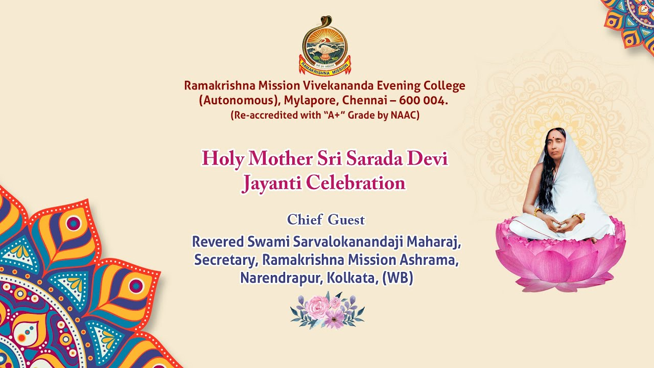 Sri Sarada Devi Jayanti Celebration