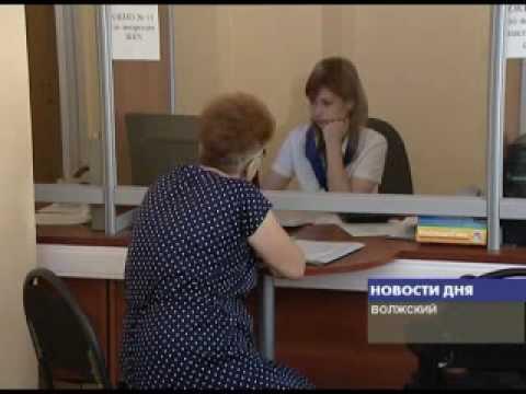 Многофункциональный центр Волжского