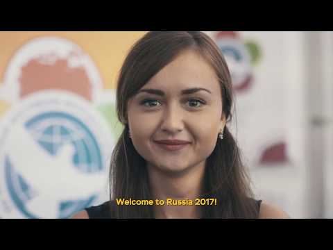 Welcome to Russia 2017!